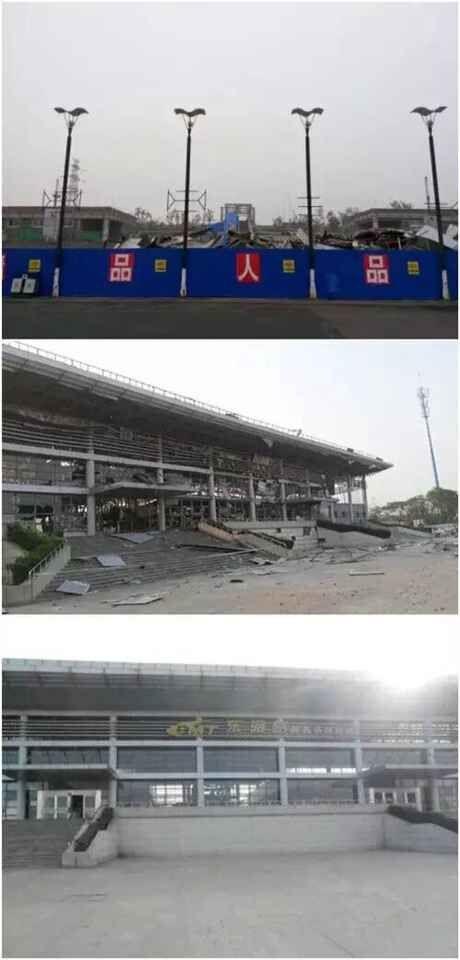地下鉄9号線に関する情報: サライ不動産 in 天津