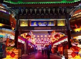 古文化街灯会1.webp.jpg