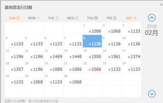 韩国奥运会1.png